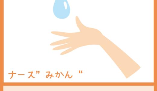 手荒れ時の米とぎはコレで解決!オススメ米とぎスティックご紹介。