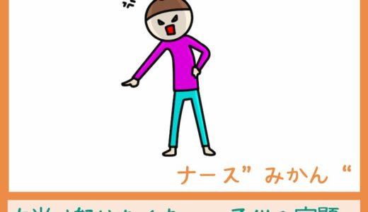 本当は怒りたくない…子供の宿題。ニトリのマグネットボード活用で親も子もストレスフリーに!