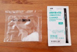 ヘルペスの薬